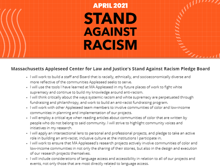 Massachusetts Appleseed's digital pledge board, completed during the 2021 Stand Against Racism Campaign.